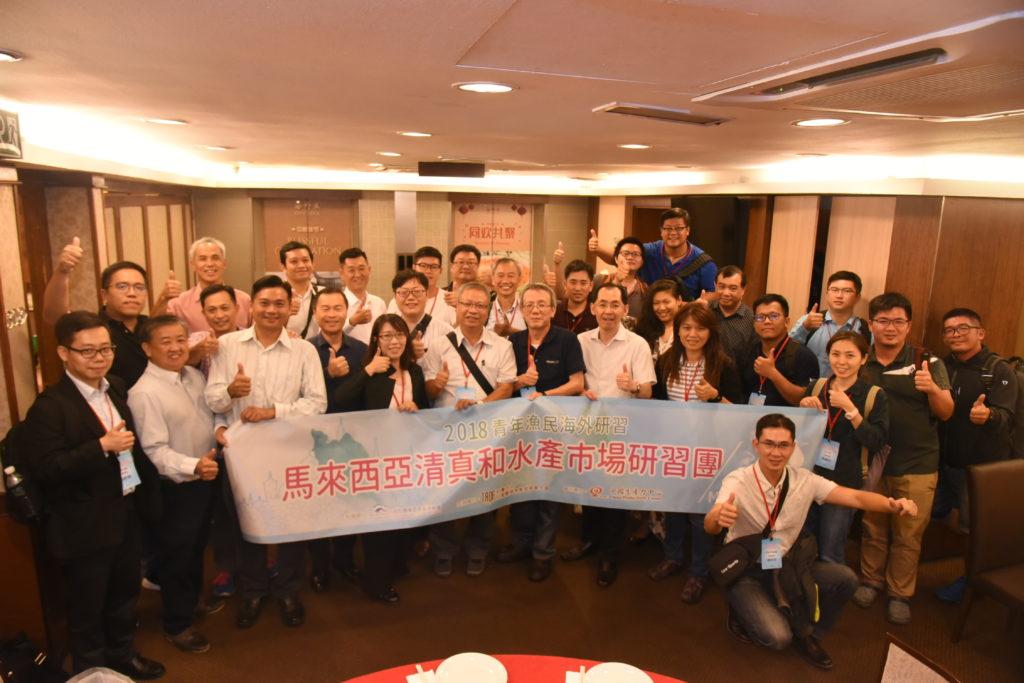 中国生产力中心-百大养殖青年交流晚宴